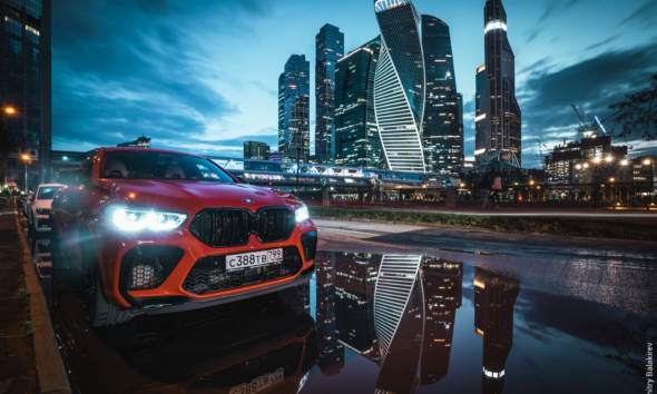 BMW X6M 2020